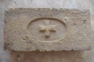 A piarista téglavető téglája (Kőbánya, 19. század második fele).